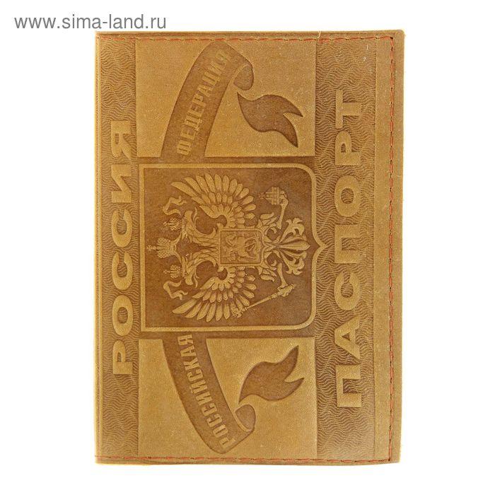 Обложка для паспорта, конгревное тиснение, жёлтый МИКС