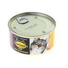 """Влажный корм """"Васька"""" для кошек, мясное ассорти, ж/б 325 г"""
