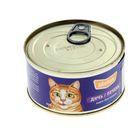 Влажный корм Maks's для кошек, дичь/печень, ж/б 325 г