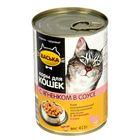 """Влажный корм """"Васька"""" для кошек, нежный ягненок в соусе, ж/б 415 г"""