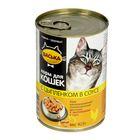 """Влажный корм """"Васька"""" для кошек, нежный цыпленок в соусе, ж/б 415 г"""