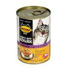 """Влажный корм """"Васька"""" для кошек, нежное мясное рагу в соусе, ж/б 415 г"""