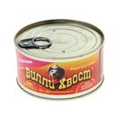 """Влажный корм """"Вилли Хвост"""" для собак, телятина, ж/б 325 гр"""
