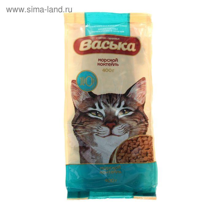 """Сухой корм для кошек """"Васька"""", морской коктейль проф. МКБ, 400 гр"""