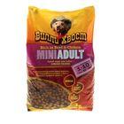 "Сухой корм ""Вилли Хвост"" для собак мелких пород, 3 кг."