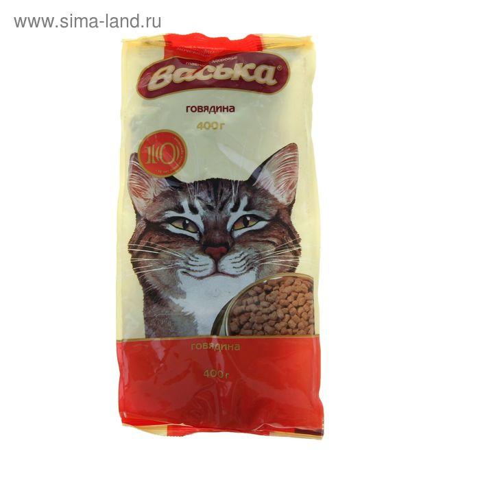 """Сухой корм для кошек """"Васька"""" профилактика МКБ, говядина, 400 г"""
