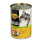 """Влажный корм """"Васька"""" для кошек, нежная индейка в соусе, ж/б 415 г"""