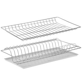 Комплект посудосушителей с поддоном для шкафа 50 см, 46,5×25,6 см, цинк, цвет серебристый