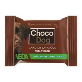 Шоколад молочный 'CHOCO DOG' для собак, 15 г Ош