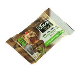 Шоколад молочный 'CHOCO DOG' для собак, воздушный рис, 15 г Ош