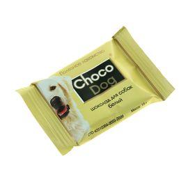 Шоколад белый 'CHOCO DOG' для собак, 15 г Ош