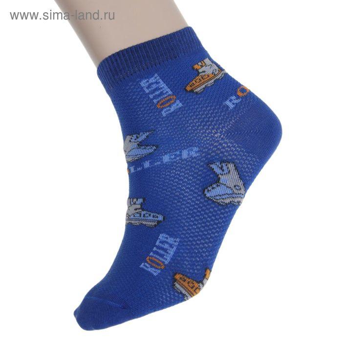 Носки детские НДМ2, цвет васильковый, р-р 20-22