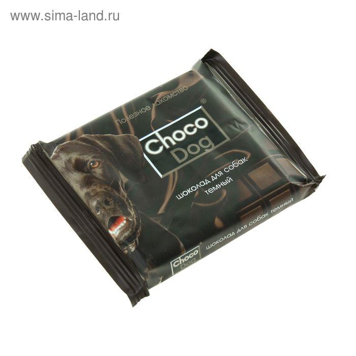 "Темный шоколад  для собак ""CHOCO DOG"", 85 гр."