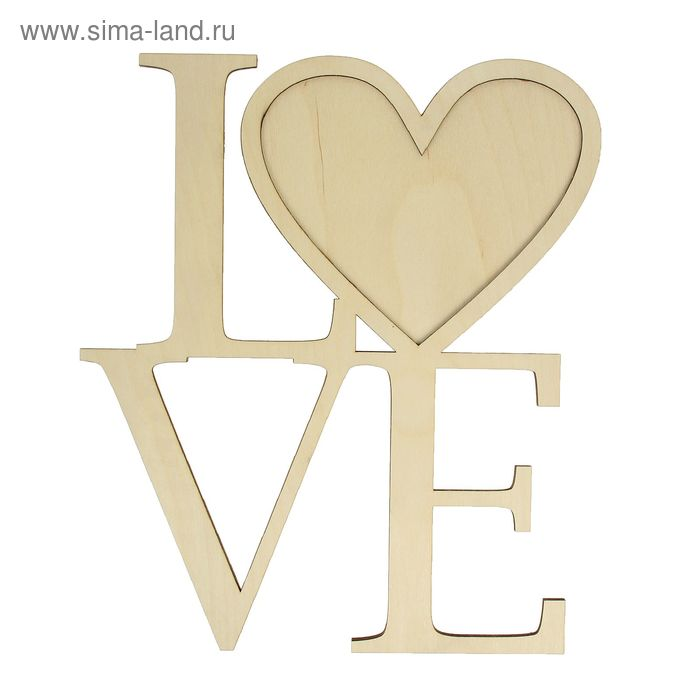 Фоторамка Love с сердцем 15x20 см