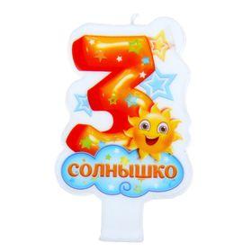 """Свеча""""Цифра 3. Солнышко"""""""