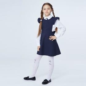 Школьный сарафан для девочки, цвет синий, рост 128
