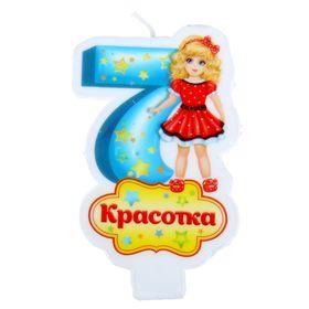 """Свеча""""Цифра 7. Красотка"""""""