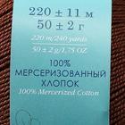 """Пряжа """"Успешная"""" 100% мерсеризованный хлопок 220м/50гр (416-Св.коричневый) - фото 7454560"""