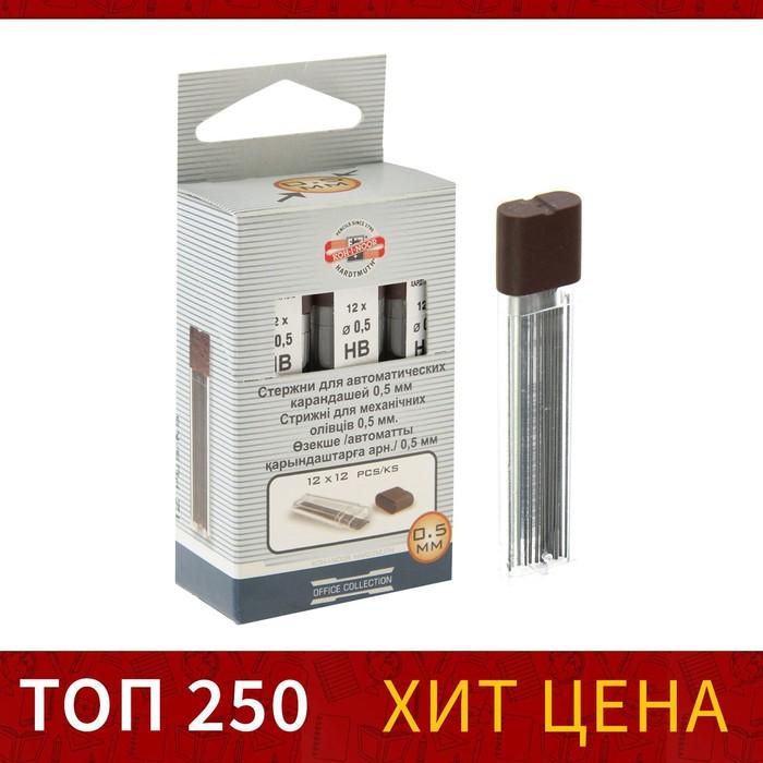 Грифели для механических карандашей 4152, HB, 12 штук, 0.5мм