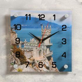 """Часы настенные, серия: Природа, """"Замок на обрыве скалы"""", 25х25  см, микс"""