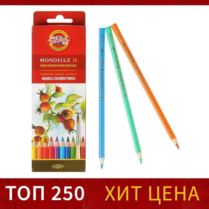 Карандаши акварельные 18 цветов MONDELUZ, европодвес