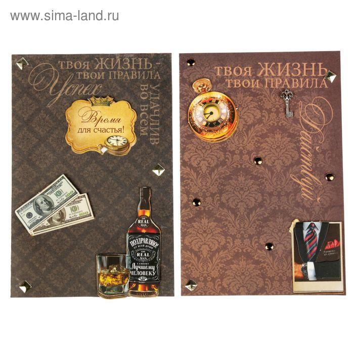 """Набор для создания открыток""""Секрет успеха"""" 29.5 х29.5 см"""
