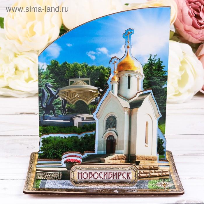 """Настольный сувенир """"Новосибирск"""""""