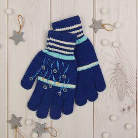 """Перчатки молодёжные """"Одуванчик"""", размер 20, цвет синий"""
