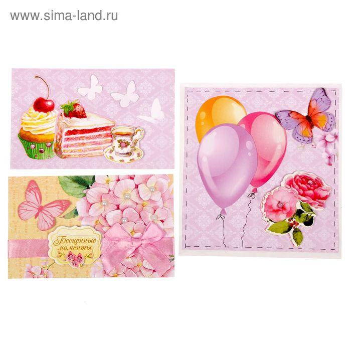 """Набор для создания открыток""""Сладкий праздник"""" 29.5 х29.5 см"""
