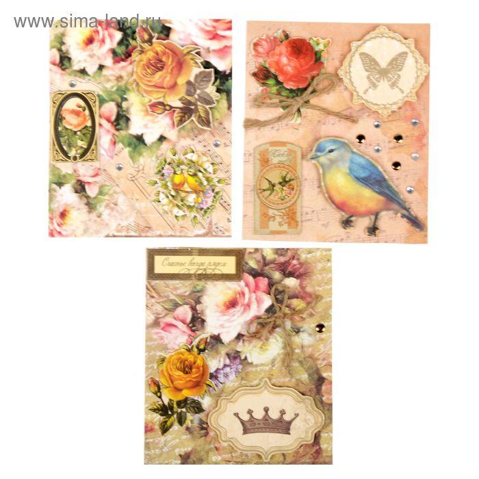 """Набор для создания открыток""""Таинственный сад"""" 29.5 х29.5 см"""