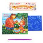 """Гравюра-открытка """"Маша и медведь"""""""