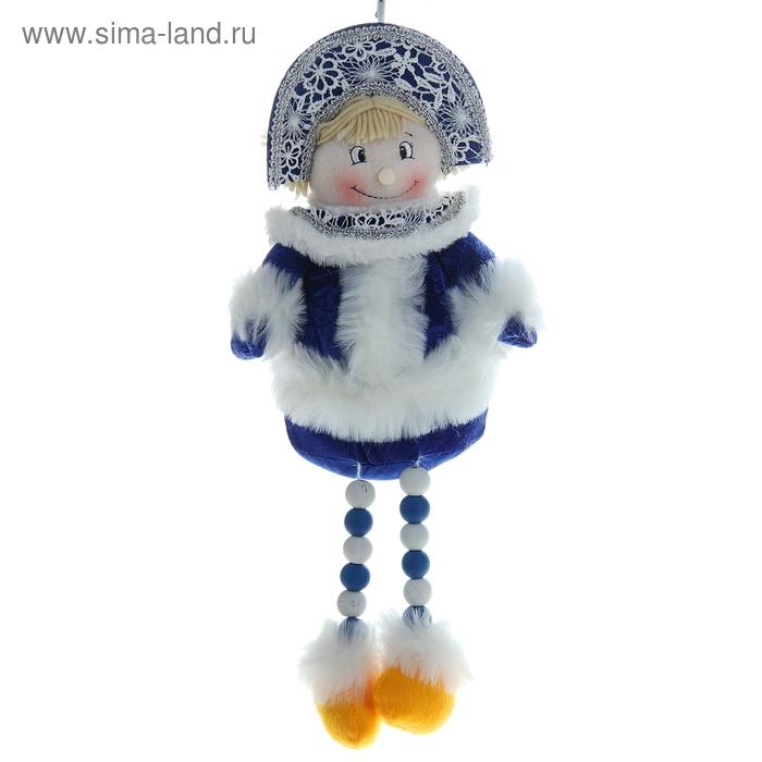 """Мягкая игрушка """"Снегурочка в синем наряде"""" (ножки-бусинки)"""