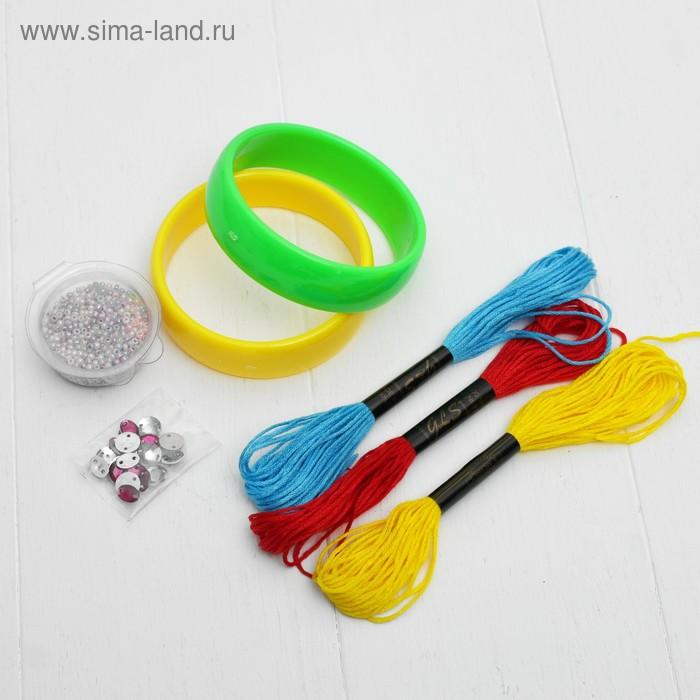 """Набор для творчества """"Укрась браслет"""": бисер 10 г, стразы 10 г, нитки: красные, синие, зелёные"""
