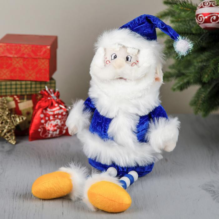 """Мягкая игрушка """"Дед Мороз в синем наряде"""" (ножки-бусинки)"""