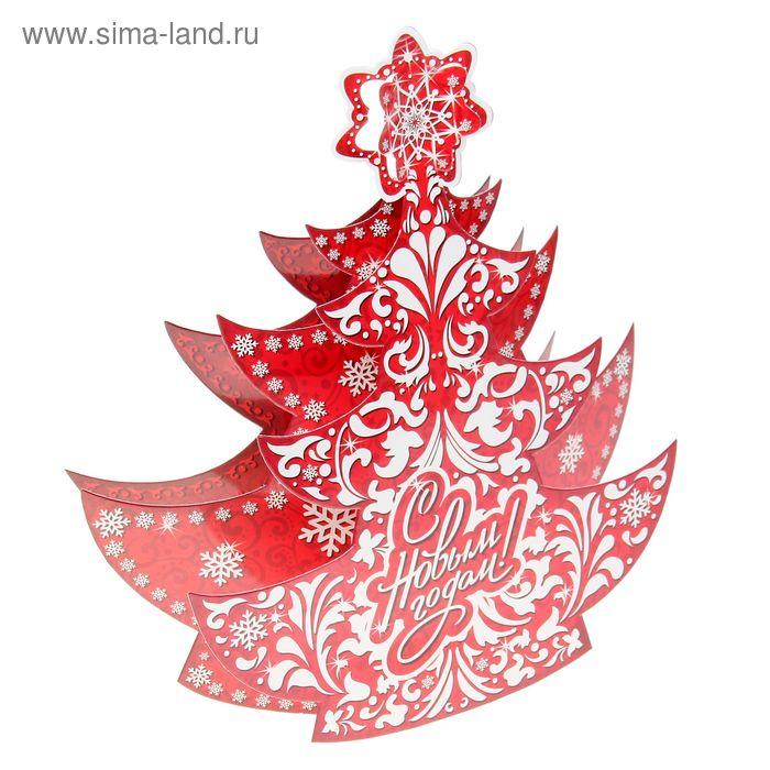 """Ёлка-украшение на стену """"С Новым годом!"""""""