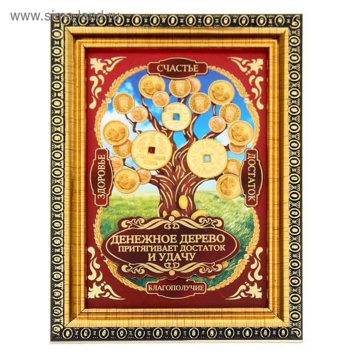 """Денежное дерево в рамке с монетами """"Притягивает достаток и удачу"""""""