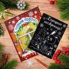 """Новогодняя гравюра в открытке """"Зайчик"""", голографическое основание"""