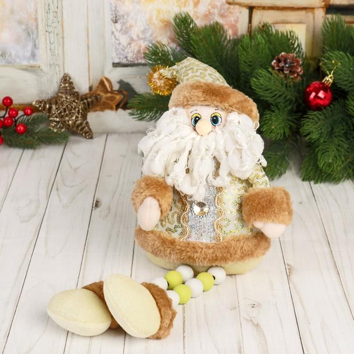 """Мягкая игрушка """"Дед Мороз"""" (золотые пайетки)"""