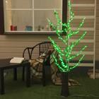 """Светодиодный куст улич. 1,5 м, """"Цветок павлин"""", 84 LED, 220V, фиксинг, ЗЕЛЕНЫЙ"""