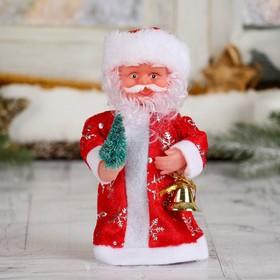 """Дед Мороз """"Длинная шуба, с ёлкой"""" 17 см"""