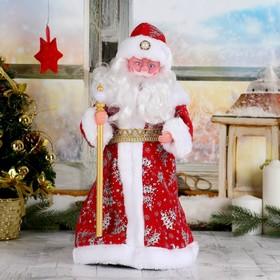 дед мороз 39 см  с посохом красная шуба