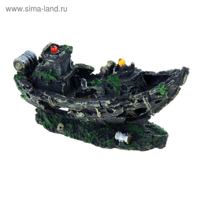"""Грот """"Корабль"""" большой, 25,5 х 9 х 12,5 см"""