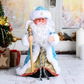Дед Мороз, в голубой шубе, с посохом, шапка с жемчужинкой, русская мелодия Ош