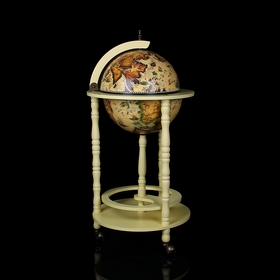 The globe bar is a decorative sand-colored