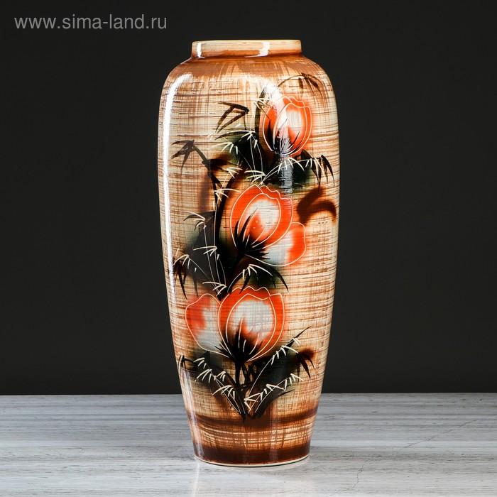 """Ваза напольная """"Дана"""" цветы, тюльпан, микс"""