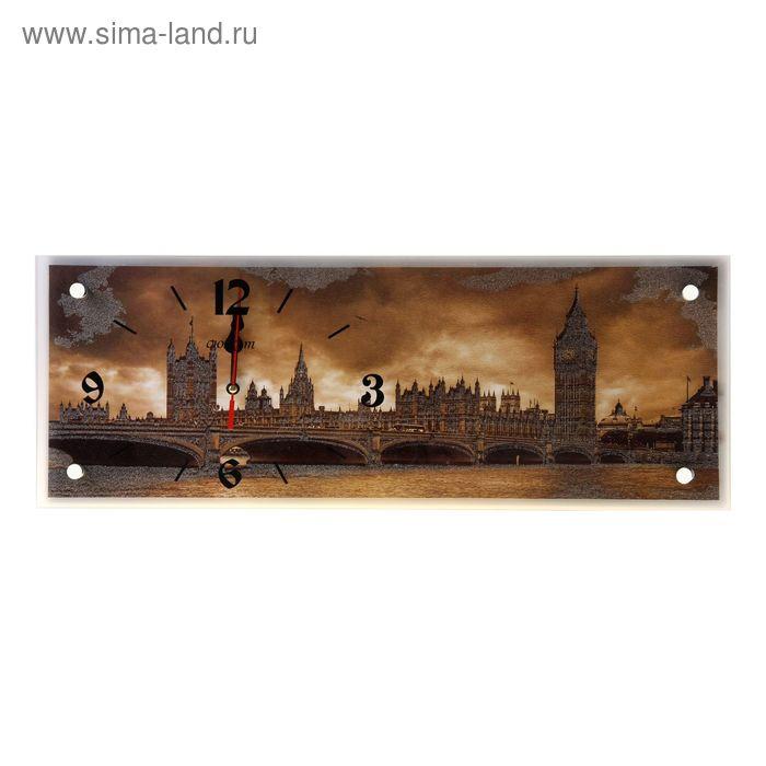 """Часы настенные прямоугольные """"Вестминстерский Мост и Биг Бен"""", 20х50 см"""