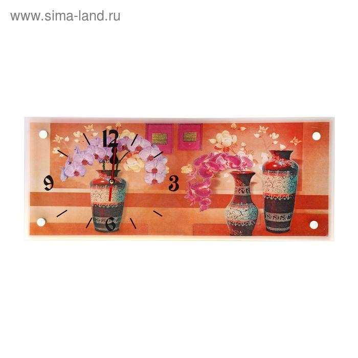 """Часы настенные прямоугольные """"Три вазы"""", 20х50 см"""