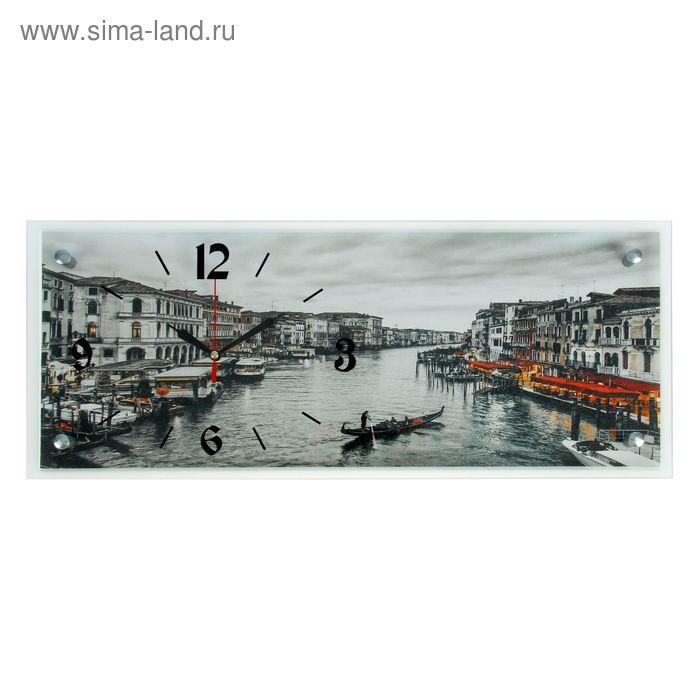 """Часы настенные прямоугольные """"Венеция"""", микс 20х50 см"""