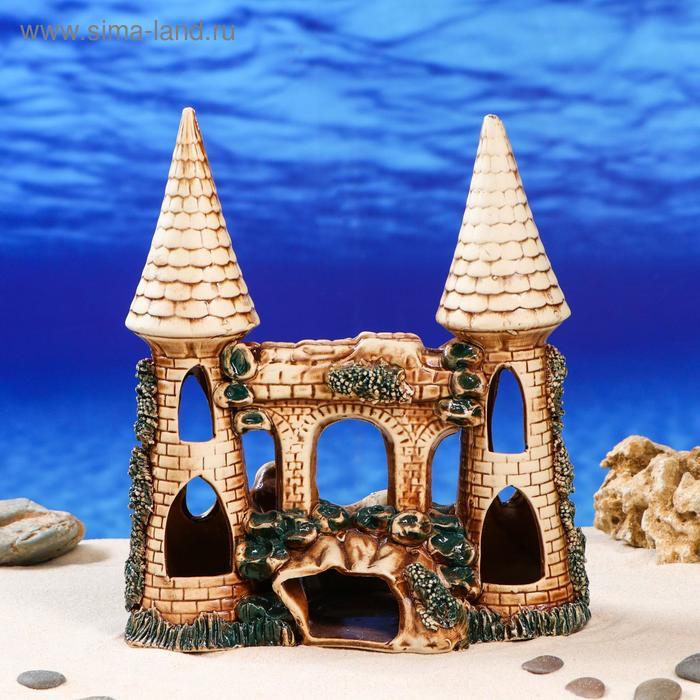 """Декорации для аквариума """"Замок с гротом"""""""