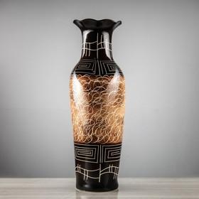 """Ваза напольная """"Марта"""", цвет коричневый, 66 см, микс, керамика - фото 7328068"""